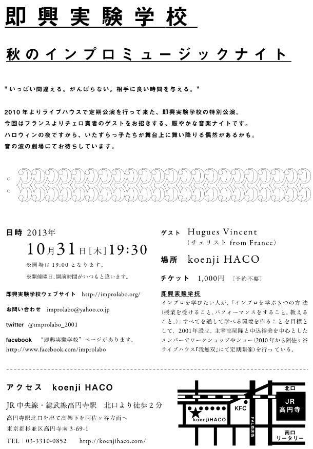 20131030-202339.jpg
